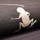 蛙金銀刺繍絽名古屋帯 質感・風合