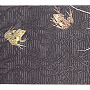 野蒜と蛙の図夏帯 前柄