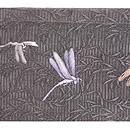 野蒜と蛙の図夏帯 前柄(左巻き)