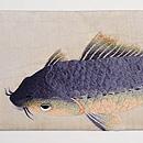 鯉の刺繍絽の名古屋帯 前柄