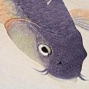 鯉の刺繍絽の名古屋帯 質感・風合