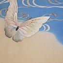 蝶の刺繍夏名古屋帯 前柄