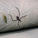 クモの夏名古屋帯 質感・風合