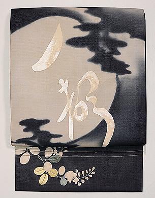 満月に萩の刺繍夏帯