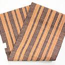 科布縞の名古屋帯 帯裏