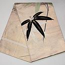 金地に笹竹の刺繍丸帯 帯裏