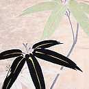 金地に笹竹の刺繍丸帯 質感・風合