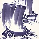海原に帆船の名古屋帯 質感・風合