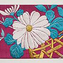 ツツジ色花籠の夏帯 前柄