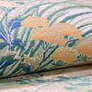 水車と野の花文様織り名古屋帯 前柄(左巻き)