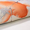 金魚の染名古屋帯 前柄(左巻き)