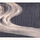 蛇籠と流水絽名古屋帯 前柄