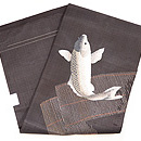 絽黒地御簾に鯉の図刺繍夏帯 帯裏
