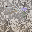 月に秋草刺繍開き名古屋帯 前柄
