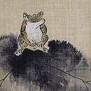 カエル君の手描き夏名古屋帯 質感・風合