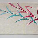 白地白鷺の刺繍名古屋帯 前柄