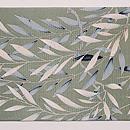 深川鼠色柳に白鷺絽名古屋帯 前柄