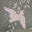 深川鼠色柳に白鷺絽名古屋帯 質感・風合