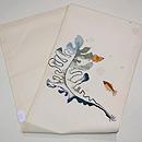 魚とわかめの図刺繍絽名古屋帯 帯裏