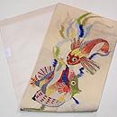 魚エンゼルフィッシュとカサゴの刺繍夏名古屋帯 帯裏