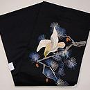 松に鳥の図刺繍名古屋帯 帯裏