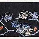 松に鳥の図刺繍名古屋帯 前柄