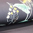 菜の花の図染名古屋帯 質感・風合