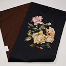 薔薇刺繍黒繻子名古屋帯 帯裏