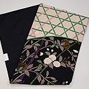 疋田染め桜の図名古屋帯 帯裏
