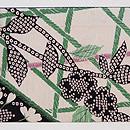 疋田染め桜の図名古屋帯 前柄