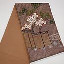 桜風景文様刺繍袋帯 帯裏
