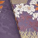 山口織物製 柴垣に躑躅(つつじ)文様唐織袋帯 帯裏