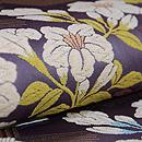 山口織物製 柴垣に躑躅(つつじ)文様唐織袋帯 質感・風合