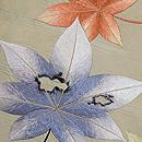 紅葉の刺繍名古屋帯 質感・風合