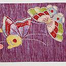 リボン刺繍蝶々の名古屋帯 前柄