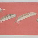 ピンク地白鳩の刺繍名古屋帯 前柄
