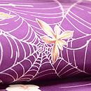 吹き寄せに蜘蛛の巣文様名古屋帯 質感・風合