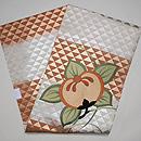 鱗紋に橘の刺繍名古屋帯 帯裏