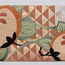 鱗紋に橘の刺繍名古屋帯 前柄