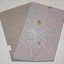 蜘蛛の巣刺繍名古屋帯 帯裏
