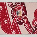 浦野理一作 紅型椿と松竹梅の菱文名古屋帯 前柄