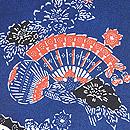 浦野理一作 紬縮緬地扇面に菊とボタンの型染め名古屋帯 質感・風合