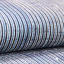 浦野理一作 縦節紬藍の縦縞名古屋帯 質感・風合