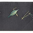 蜘蛛の巣と葉刺繍名古屋帯 前柄
