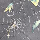 蜘蛛の巣と葉刺繍名古屋帯 質感・風合