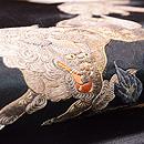 唐獅子と牡丹の刺繍名古屋帯 質感・風合