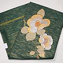 緑地椿の刺繍開き名古屋帯 帯裏