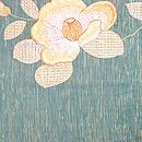 緑地椿の刺繍開き名古屋帯 前柄