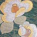 緑地椿の刺繍開き名古屋帯 質感・風合
