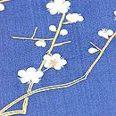 梅に鶯と蔦唐草の小袖くずし名古屋帯 織り出し